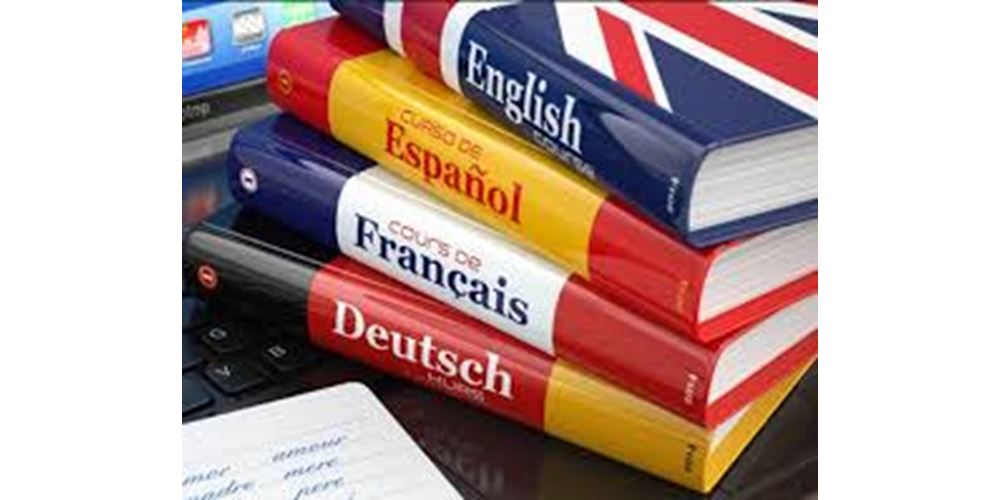 Words In Italian Translated To English: I Will Translate 100 Words From English To Italian Or